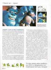 Article_0103.jpg