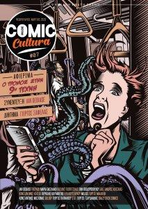 Comic-Cultura-07-01-01.thumb.jpg.c84da65197084c4bb4d200cadf369df3.jpg