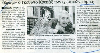 Article_0113.jpg