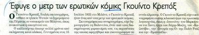 Article_0114.jpg