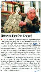 Article_0115.jpg