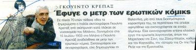 Article_0117.jpg