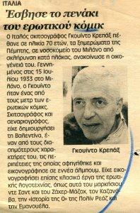 Article_0118.jpg