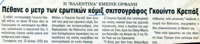 Article_0119.jpg