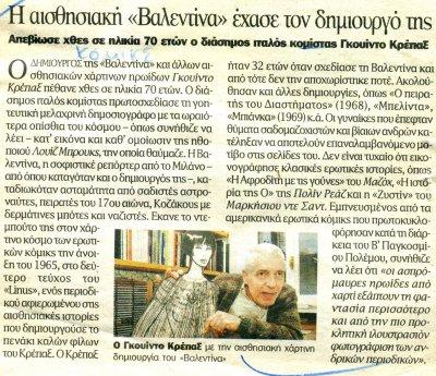 Article_0121.jpg