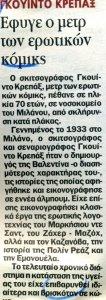 Article_0123.jpg