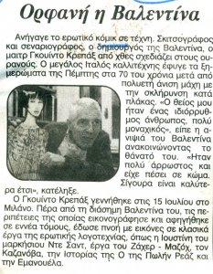 Article_0124.jpg