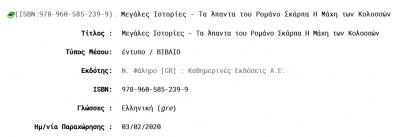 scarpa2020_2.thumb.png.68e91c2e3d8658e3e03e52fe20fd81ce.png