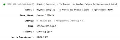 scarpa2020_3.thumb.png.a308909759c8dc695de598c10941caa8.png