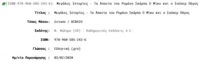 scarpa2020_6.thumb.png.e9bcbdb86265ff5769cace162d53494b.png