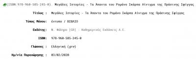 scarpa2020_8.thumb.png.0d8f0caa53f171fa95c0c22f24747224.png
