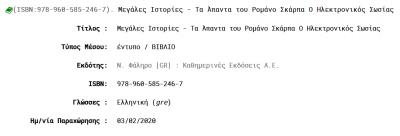 scarpa2020_9.thumb.png.f2ae321ef7ec81ebcebf983d79481639.png