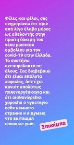 Spasiba.thumb.jpg.1bde98f0a3fd7219566b738e055b4cef.jpg