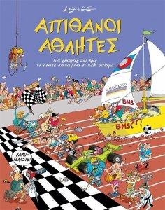 ApithanoiAthlites_Front.thumb.jpg.f6759e907987fe514802da9bcf437d32.jpg