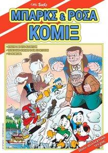 cover-komix.jpg