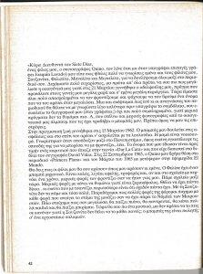 mafalda25 inner3.jpg