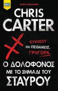 carter.thumb.jpg.9655cce941257ecb4523447508111c1d.jpg