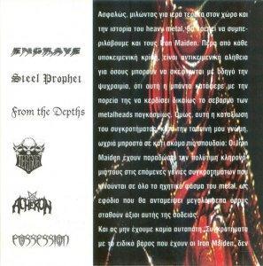 ACallToIrons2_Booklet1.thumb.jpg.0cf75c9112f1d8b24c16a9f4a9b6a8c6.jpg