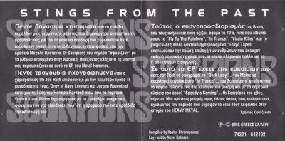 Scorpions-TheRealSting_Booklet1.thumb.jpg.fd4df6900ecfe1d0d74df11e9bc5f4f6.jpg