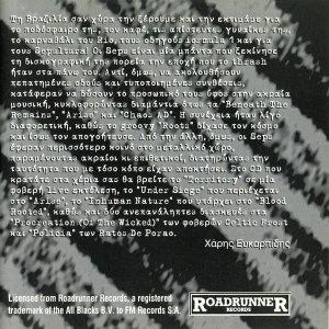 Sepultura-NaturalBornBlasters_Booklet2.thumb.jpg.9282bf79484d24a9c6c3da0e62ea0fb8.jpg