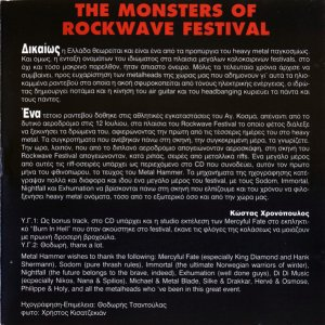 TheMonstersOfRockwaveFestival_Booklet2.thumb.jpg.709d15d242b81ce2fc68bd02f7fdd58c.jpg