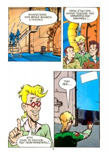 Ghostbusters-3-GST-Icarus-DCP-07.thumb.jpg.24fb870085bcbbc86c4456110b1a99b4.jpg