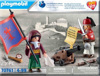 20210525155727_playmobil_play_give_oi_roes_tou_1821.jpeg