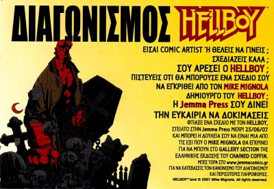 Hellboy_Jemma_contest.JPG