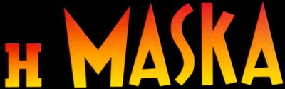 Maska_logo__TheGreekComicFan_.jpg